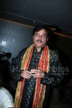 Shatrugun Sinha at Women_s day event at Ultimate Club in D Ultimate Club on March 8th 2008(2).jpg