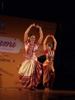 Shobana at Yami women achiver_s awards and concert in Shanmukhandand Hall on March 7th 2008 (17).jpg