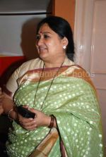 Shubha Mudgal at Yami women achiver_s awards and concert in Shanmukhandand Hall on March 7th 2008 (2).jpg