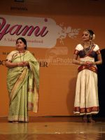 Shubha Mudgal, Shobana at Yami women achiver_s awards and concert in Shanmukhandand Hall on March 7th 2008 (2).jpg