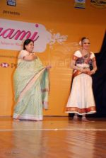 Shubha Mudgal, Shobana at Yami women achiver_s awards and concert in Shanmukhandand Hall on March 7th 2008 (4).jpg
