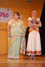 Shubha Mudgal, Shobana at Yami women achiver_s awards and concert in Shanmukhandand Hall on March 7th 2008 (5).jpg