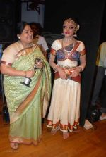 Shubha Mudgal, Shobana at Yami women achiver_s awards and concert in Shanmukhandand Hall on March 7th 2008 (7).jpg