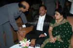 Narayan Rane with wife at Kripa Shankar_s son Sanjay Singh_s engagement to Ankita in Grand Haytt on March 9th 2008(27).jpg