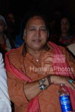 Ustad Sultan Khan at Yukta Mookhey_s film Memsahab_s music launch in JW Marriott on March 9th 2008(3).jpg