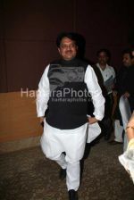 Vilasrao Deshmukh at Kripa Shankar_s son Sanjay Singh_s engagement to Ankita in Grand Haytt on March 9th 2008(3).jpg
