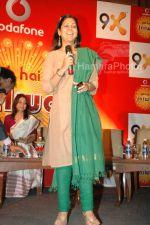 Saakshi Tanwar at 9X Yeh Hai Jalwa meet in Taj Land_s End on March 12th 2008(13).jpg