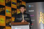 Sourav Ganguly at launch of Kolkata Knight Riders in Taj Lands End on 13 March 2008 (4).jpg