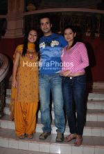 Aamir Ali , Abigail,Krithika Sengal at Kya Dil Mein Hai 9x serial press interviews on March 13th 2008(9).jpg