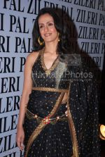 Shivani Vazir at the opening of Pal Zileri_s first store in Mumbai  in The Hilton Towers on March 14th 2008(22).jpg