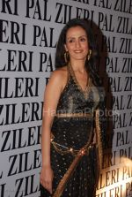 Shivani Vazir at the opening of Pal Zileri_s first store in Mumbai  in The Hilton Towers on March 14th 2008(5).jpg