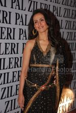 Shivani Vazir at the opening of Pal Zileri_s first store in Mumbai  in The Hilton Towers on March 14th 2008(6).jpg