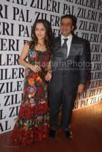Yogesh Radhakrishnan and wife at the opening of Pal Zileri_s first store in Mumbai  in The Hilton Towers on March 14th 2008(8).jpg