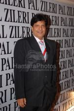 at the opening of Pal Zileri_s first store in Mumbai  in The Hilton Towers on March 14th 2008(13).jpg