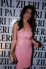 at the opening of Pal Zileri_s first store in Mumbai  in The Hilton Towers on March 14th 2008(15).jpg