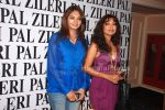 at the opening of Pal Zileri_s first store in Mumbai  in The Hilton Towers on March 14th 2008(28).jpg