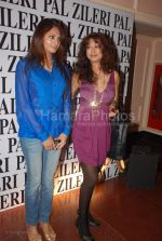 at the opening of Pal Zileri_s first store in Mumbai  in The Hilton Towers on March 14th 2008(29).jpg