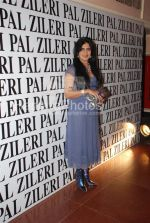 Anna Singh at the opening of Pal  Zileri_s first store in Mumbai.JPG