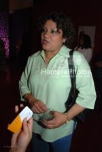Female Bartender expert Shatbhi Basu at Tingya special screening in Cinemax on March 19th 2008(61).jpg
