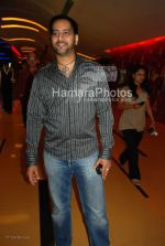 Vikram Bawa at Tingya special screening in Cinemax on March 19th 2008(57).jpg