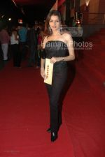 Bhagyashree at One Two Three Premiere in Cinemax on March 26th 2008(2).jpg