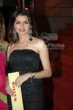 Bhagyashree at One Two Three Premiere in Cinemax on March 26th 2008(4).jpg