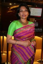 Mallika Sarabhai at the premiere of film Love Songs in Metro Adlabs on March 26th 2008(2).jpg