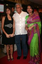 Om Puri with Mallika Sarabhai and Jayabrato Chaterjee at the premiere of film Love Songs in Metro Adlabs on March 26th 2008(7).jpg