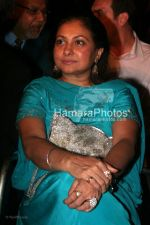 Smita Jaykar at the Launch of Apriati jewellery in Vie Lounge on March 26th 2008(54).jpg
