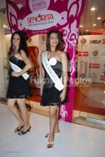 Femina Miss India contestants promote Liberty footwear in Inorbit Mall on March 27th 2008(1).jpg