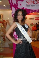 Femina Miss India contestants promote Liberty footwear in Inorbit Mall on March 27th 2008(12).jpg