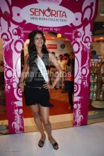 Femina Miss India contestants promote Liberty footwear in Inorbit Mall on March 27th 2008(16).jpg