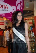 Femina Miss India contestants promote Liberty footwear in Inorbit Mall on March 27th 2008(18).jpg