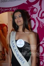 Femina Miss India contestants promote Liberty footwear in Inorbit Mall on March 27th 2008(2).jpg