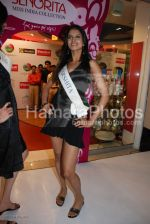 Femina Miss India contestants promote Liberty footwear in Inorbit Mall on March 27th 2008(20).jpg
