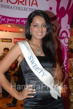 Femina Miss India contestants promote Liberty footwear in Inorbit Mall on March 27th 2008(25).jpg