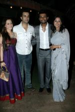 Aamir Ali,Sanjeeda Sheikh at Indraneil Sengupta and Barkha Bisht_s wedding bash in Kino_s cottage on March 30th 2008(41).jpg