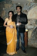 at Indraneil Sengupta and Barkha Bisht_s wedding bash in Kino_s cottage on March 30th 2008(20).jpg