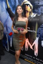 Pooja Singh at the Music Launch of Jimmy in D Ultimate Club on March 31th 2008(2).jpg