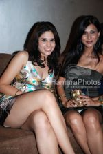 Pooja Singh at the Music Launch of Jimmy in D Ultimate Club on March 31th 2008(28).jpg