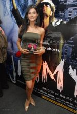 Pooja Singh at the Music Launch of Jimmy in D Ultimate Club on March 31th 2008(3).jpg