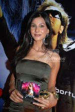 Pooja Singh at the Music Launch of Jimmy in D Ultimate Club on March 31th 2008(32).jpg