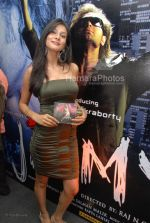 Pooja Singh at the Music Launch of Jimmy in D Ultimate Club on March 31th 2008(4).jpg