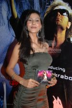 Pooja Singh at the Music Launch of Jimmy in D Ultimate Club on March 31th 2008(5).jpg