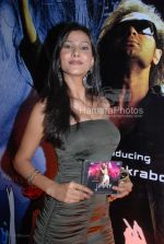Pooja Singh at the Music Launch of Jimmy in D Ultimate Club on March 31th 2008(6).jpg