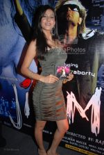Pooja Singh at the Music Launch of Jimmy in D Ultimate Club on March 31th 2008(7).jpg