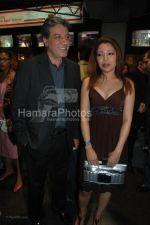 Javed Sheikh at Khuda Kay Liye premiere in Fame, Andheri on April 3rd 2008(6).jpg