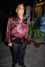 Pahlaj Nihalani at Race Success Bash on April 2nd 2008(3).jpg