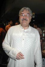 Rasheed Naaz at Khuda Kay Liye premiere in Fame, Andheri on April 3rd 2008(48).jpg