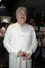 Rasheed Naaz at Khuda Kay Liye premiere in Fame, Andheri on April 3rd 2008(76).jpg